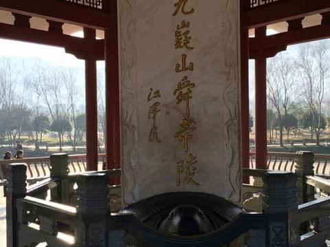九嶷山国家森林公园旅游景点图片
