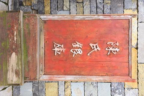 天龙屯堡旅游景点攻略图
