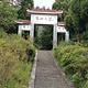 阳明山国家森林公园