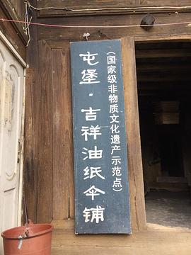 云峰屯堡景区旅游景点攻略图