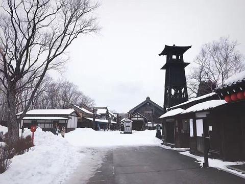 登别伊达时代村旅游景点图片