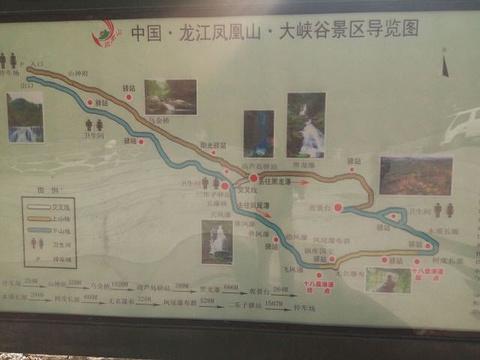 凤凰山国家森林公园旅游景点攻略图