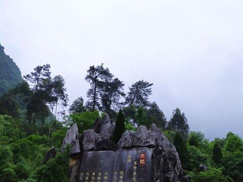 舜帝陵景区旅游景点图片