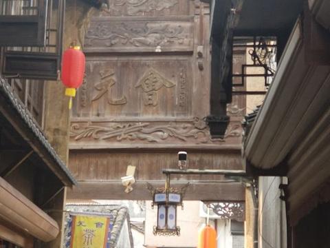陆巷古村旅游景点图片