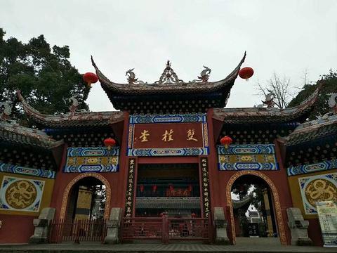 双桂堂旅游景点攻略图