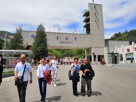 青岩寺风景区旅游景点图片
