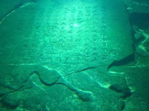 白鹤梁水下博物馆旅游景点图片