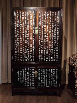 中国紫檀博物馆的图片