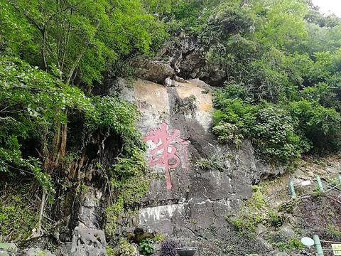 山水园旅游景点图片